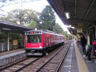 旅行大平台ー藤山荘 002.JPG